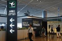 ★シンガポール航空・成田空港見学会がスゴかった!!「GOLD TRACK」 知っていますか?★