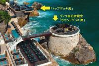☆バリ島の新・観光名所?人気の「ロックバー」にラウンドデッキ席!さらに進化したサービスが登場!☆