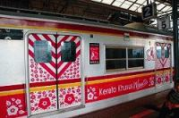 B太 バンドゥン研修へ!! ジャカルタからバンドゥン列車の旅☆ジャカルタで撮り鉄&乗り鉄デビュー☆