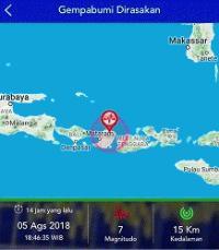 8月5日(日)にロンボク島で起きたマグニチュード7の地震について