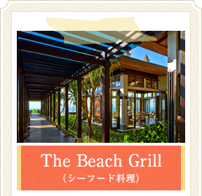 The Beach Grill(シーフード料理)